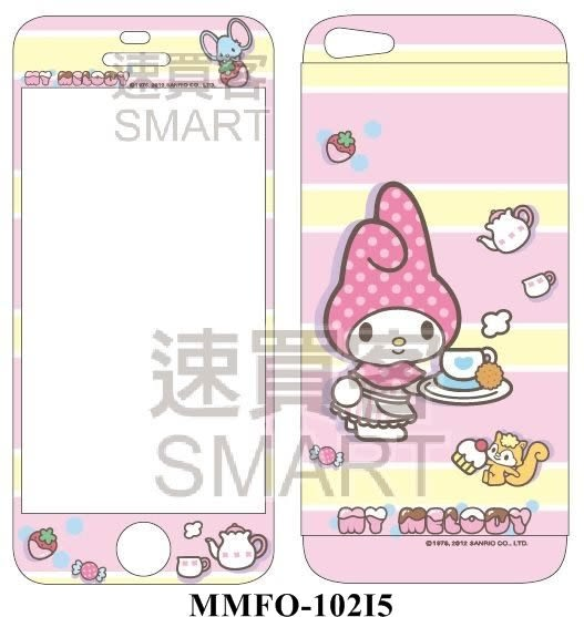 My Melody 三麗鷗正版授權 iphone 5/5S 雙面彩繪螢幕貼 第1代