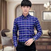 格子襯衫 男長袖襯衫秋冬 式薄款純棉免燙 式加大碼格紋襯衣《印象精品》t5905