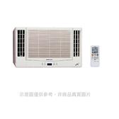 【南紡購物中心】日立【RA-69NV】變頻冷暖窗型冷氣11坪雙吹冷氣