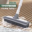TPR長柄軟膠衛生間地板刷子 浴室瓷磚縫隙地面清洗刷軟毛刮水地刮