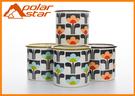 PolarStar 台灣 琺瑯杯 350ml P16771. ( 4入組 ) 露營套杯 . 馬克杯 . 不銹鋼杯(顏色隨機出貨)