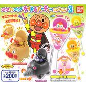全套5款【日本正版】麵包超人 機關吊飾 P3 扭蛋 轉蛋 細菌人 BANDAI 萬代 - 327356