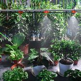 霧化噴頭微霧農用噴霧器自動澆花器澆水噴淋降溫除塵微噴灌溉系統