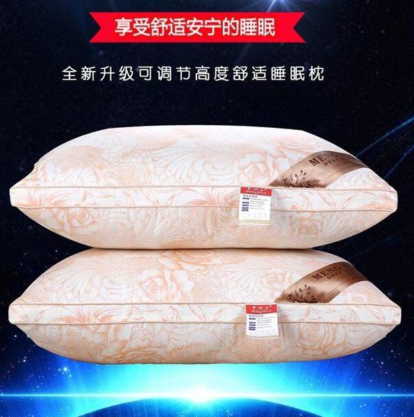 一對裝枕頭枕芯一對羽絲絨護頸椎枕單人成人學生可水洗軟枕【米拉生活館】JY