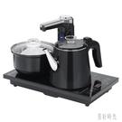 220V 全自動上水電磁爐茶具配件燒水壺玻璃茶壺套裝家用沖泡茶器 FX6693 【美好時光】