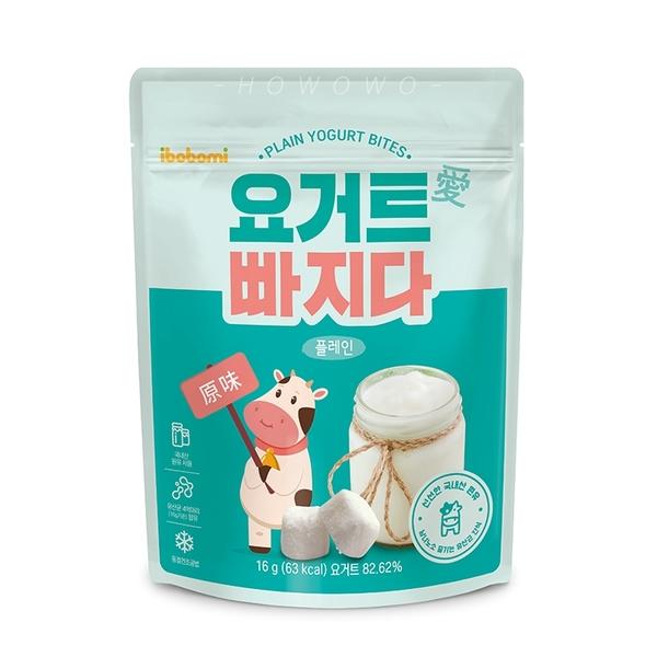 韓國 ibobomi 優格餅 優格球 優格豆豆餅 副食品 原味 草莓 藍莓 寶寶優格球 嬰兒餅乾 0027