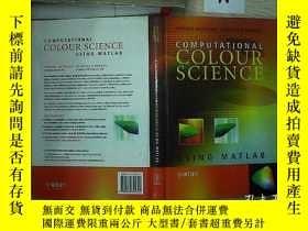 二手書博民逛書店COMPUTATIONAL罕見COLOUR SCIENCE US