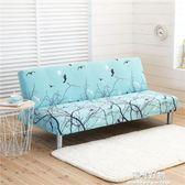 沙發罩萬能全包沙發巾全蓋布藝彈力罩無扶手摺疊沙發床套子墊防滑 陽光好物