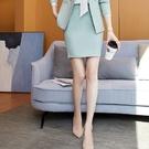 馬卡龍色系上班短裙[21S011-PF]美之札