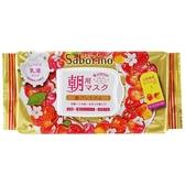 BCL Saborino奢華早安面膜(櫻桃)28枚入【小三美日】