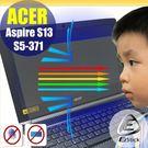 【Ezstick抗藍光】ACER S3 ...