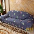 彈力皮沙發套罩四季通用布藝沙發墊套全包萬...