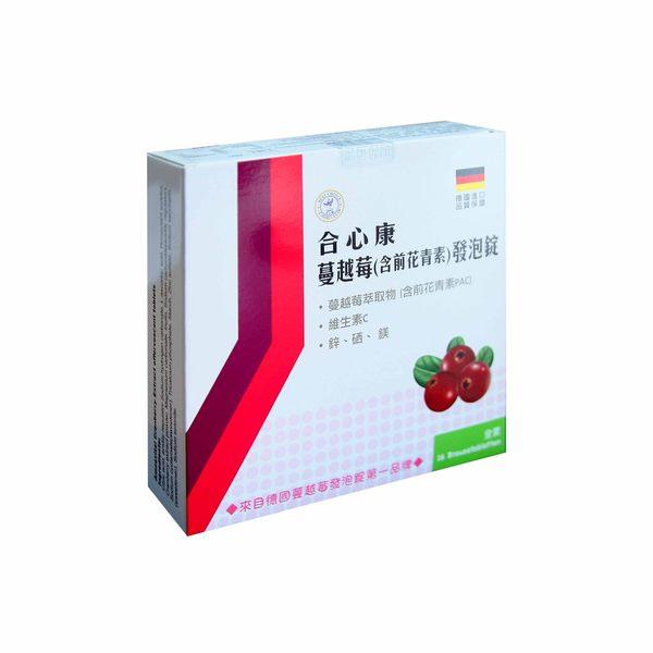 德國-樂康蔓越莓發泡錠16T/盒【美十樂藥妝保健】