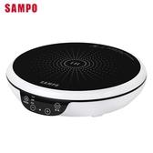SAMPO - 聲寶微電腦觸控變頻IH電磁爐 KM-BA12T