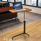 演講台 講台可行動講台桌髮言台教師培訓講桌簡約站立式升降辦公桌 MKS夢藝家