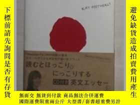 二手書博民逛書店日語原版《罕見A Taste of Japan 》Kay Het