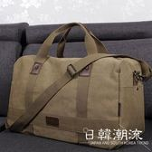 旅行包  帆布旅行包男手提行李包出差健身包短途旅游包大容量可折疊運動包