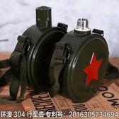 戶外運動水壺兒童學生軍訓水杯304不銹鋼行軍壺便攜隨身背帶水壺igo  莉卡嚴選