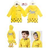 兒童雨衣韓國學生時尚男童女童雨披書包位
