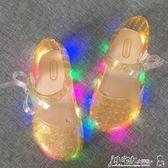 女童蝴蝶結涼鞋公主鞋LED髮光閃燈鏤空涼拖鞋魚嘴包頭果凍女童寶 小宅女