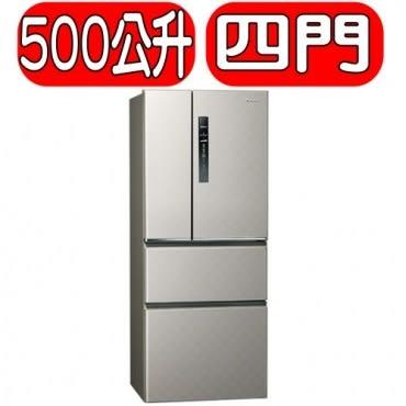 【Panasonic國際牌】500L四門冰箱 NR-D509HV-S