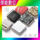 NEW N9 LUMENA 多功能行動電源照明燈 3色 LED燈 行動電源 露營燈 帳篷燈