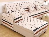 沙發墊 四季防滑布藝沙發墊巾套罩 歐式簡約現代通用全蓋全包萬能坐墊子 果果生活館
