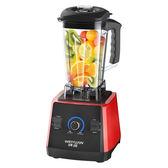 榨汁機家用豆漿迷你全自動果蔬多功能無渣小型打炸水果汁機igo   電購3C