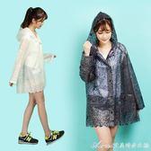 雨衣蕾絲韓國日本時尚個性可愛韓版戶外旅游步行成人女士薄款短款艾美時尚衣櫥