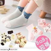 兒童夏季鯊魚紅鶴薄款網眼透氣短襪 船襪 5雙/組