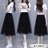 兩件式洋裝很仙兩件套裝裙連身裙子女秋2020新款時尚洋氣流行社會潮A字裙-快速出貨