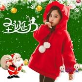 聖誕節衣服 女童洋氣加絨加厚休閒連帽T恤冬裝2019新款中大童女孩時髦聖誕帽衣服 2色110-160