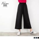 《KS0556》台灣製造~腰抽繩透氣運動休閒寬褲/長褲 OrangeBear