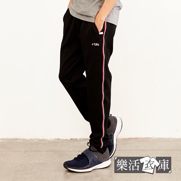 三色織帶鬆緊抽繩休閒縮口運動長褲(黑色)● 樂活衣庫【P0801】
