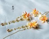 古風頭飾 【摘星魚】原創漢服配飾頭飾金魚琉璃流蘇對夾發冠套裝漢服發飾