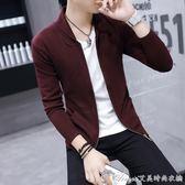 外套 男士針織衫開衫外套春季2017新款韓版潮流春秋季帥氣薄款休閒毛衣 艾美時尚衣櫥