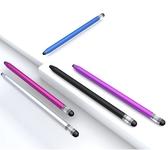 iPad手機手寫筆