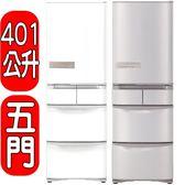 《再打X折可議價》HITACHI日立【RS42GJL】《五門》冰箱