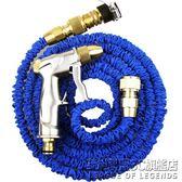 洗車水槍家用工具水搶高壓力水槍頭伸縮水管軟管神器套裝