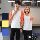 【男人幫】CB066*韓國插肩袖拼色長袖t恤