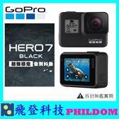現貨!! GOPRO HERO7 Black 運動攝影機 台閩公司貨 保固一年 HERO7Black 4K60 另有hero6 hero5