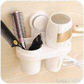 吸盤吹風機收納架子浴室用品衛生間電吹風風筒架衛浴置物架     蜜拉貝爾