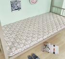 床墊 加厚1.5m1.8m床墊床褥子0.9m單人1.2m榻榻米折疊學生宿舍海綿墊被【快速出貨】