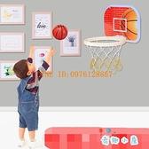 兒童玩具免打孔籃球框家用壁掛籃球架寶寶室內懸掛式投球【奇趣小屋】