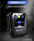 车载充氣泵 車載充氣泵汽車用便攜式小轎車輪胎電動加氣打氣筒小型家用 快速出貨YYS
