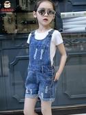 女童裝2020新款夏季牛仔吊帶褲兒童中大童短褲洋氣套裝韓版夏裝潮 童趣