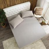 床包 保潔墊 防蹣防水針織床包/雙人特大 [鴻宇]-灰