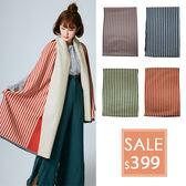 OT SHOP圍巾‧溫暖禦寒撞色條紋仿羊絨混毛料圍巾披肩‧灰粉/暗橘米/墨綠米/藍白現貨D1812