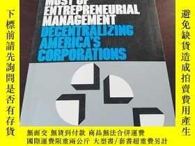 二手書博民逛書店Making罕見the Most of Entrepreneur