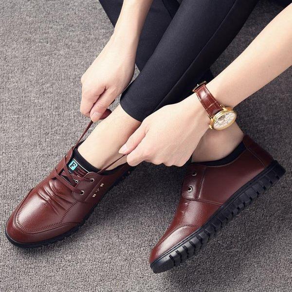 男休閒鞋 平底鞋 新款秋冬商務休閒透氣軟底舒適爸爸鞋樂福鞋《印象精品》q1511